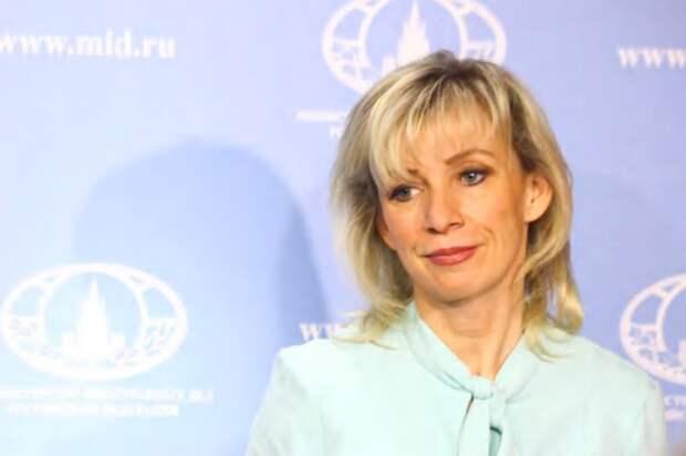 Захарова сравнила деятельность журналистов и блогеров