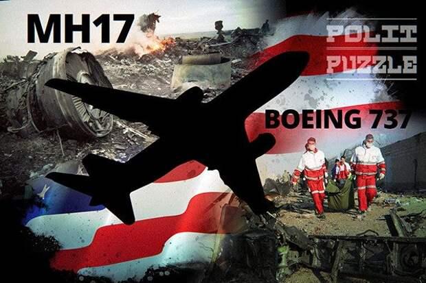 Антипов намекнул на организаторов уничтожения MH17