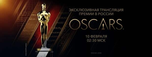 Сергей Бурунов, Юлия Пересильд и Пётр Фадеев проведут трансляцию «Оскара»