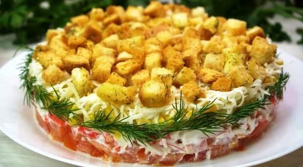 Новенький салат «Коррида». Рецепт подсмотрела на корпоративе