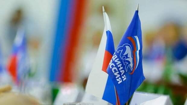День первый: в праймериз «Единой России» приняли участие более миллиона россиян