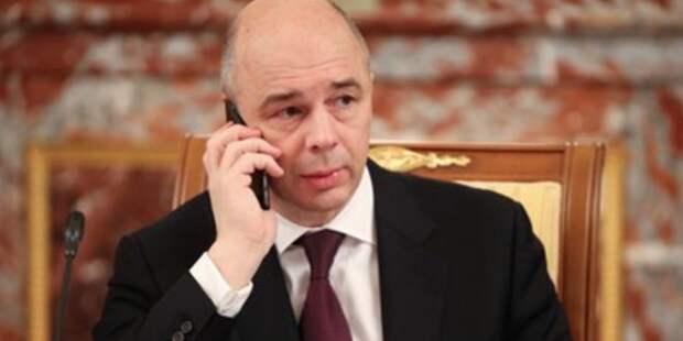 Силуанов предрек России безопасное увеличение госдолга