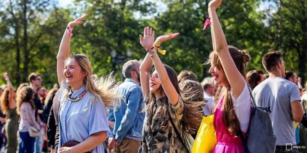 В парке Дружбы проходят танцевальные мастер-классы