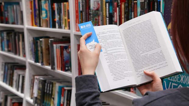 Книги по риторике и долгожительству презентуют в «Читай‑городе» в Москве