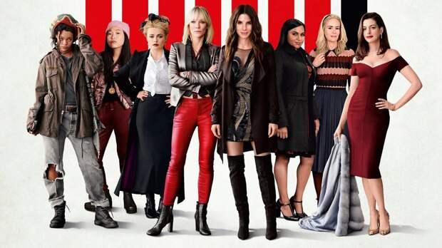 Стиль в кино: наряды из фильмов, которые навсегда останутся в истории моды