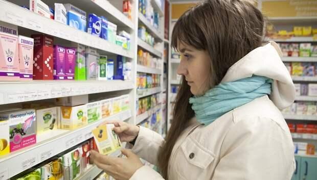 Число аптек области, подключившихся к программе маркировки лекарств, выросло в октябре