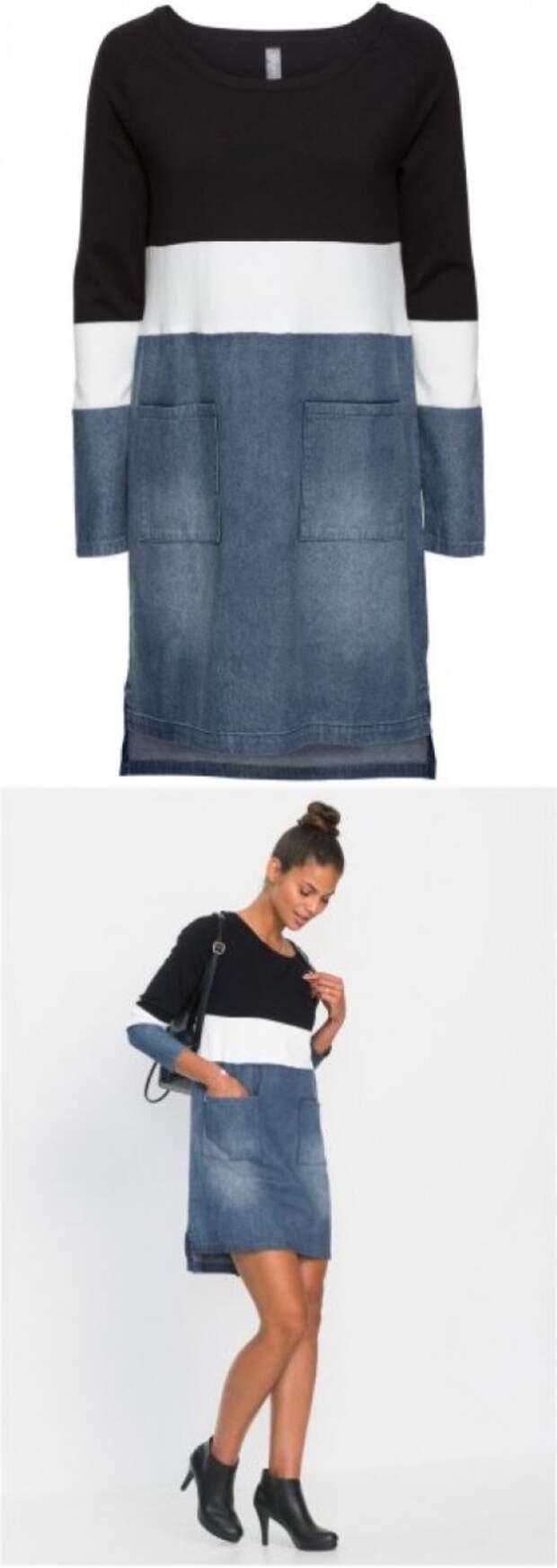 Платье  с джинсой