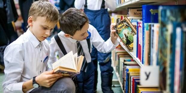 Книги. Фото: mos.ru