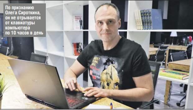Известный сценарист Олег Сироткин находит вдохновение в Лианозовском парке