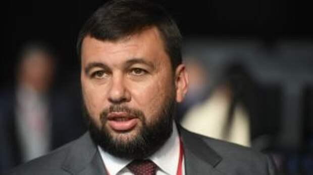 Пушилин призвал Зеленского приехать на Донбасс