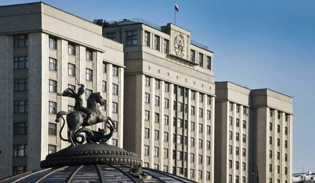 Володин рассказал о работе Госдумы над проектом трехлетнего бюджета