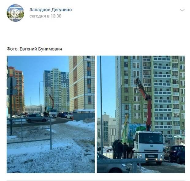 Фото дня: на Базовской установили станцию экомониторинга