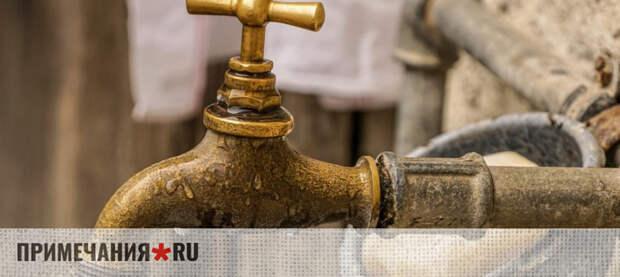 Воду будут отключать в Симферополе сегодня и завтра