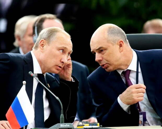 Россия отказалась исполнять условия МВФ