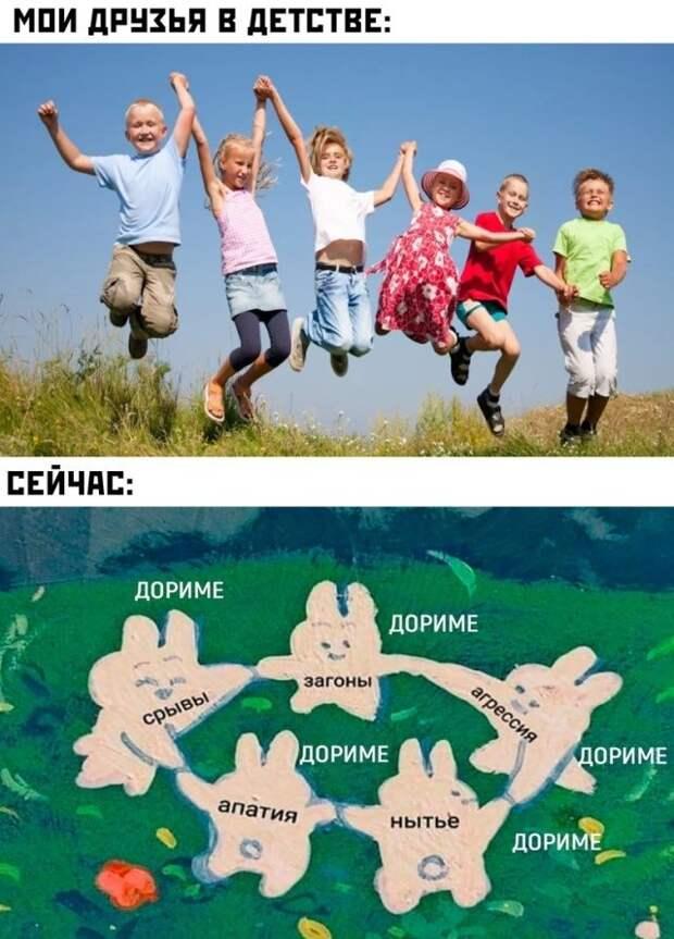 Забавные картинки для хорошего настроения хороших людей!