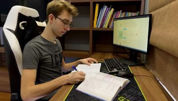 Учащиеся Подольска смогут подготовиться к госэкзаменам на интернет‑ресурсах
