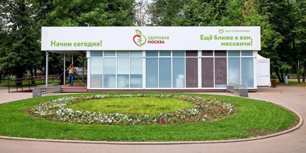 Павильон «Здоровая Москва» в Митине будет открыт до конца сентября