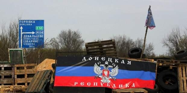 Кремль оценил новый план Киева по Донбассу
