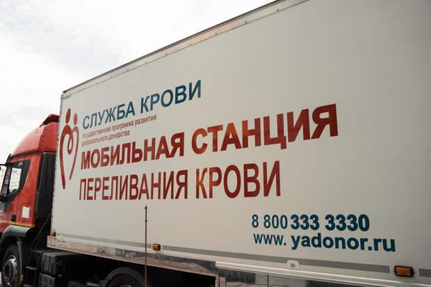 Капля надежды: в Твери отметили Национальный день донора крови