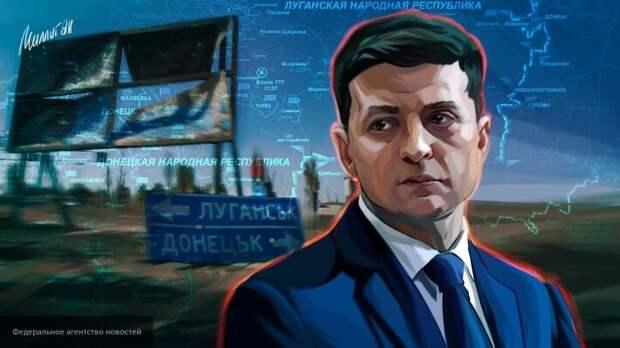 Киевлянин удивил укрСМИ ответом о поездке нардепов Зеленского в Донбасс