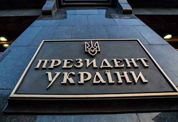 «Звонили 5 раз, но безуспешно»: Киев жалуется, что Москва его игнорирует