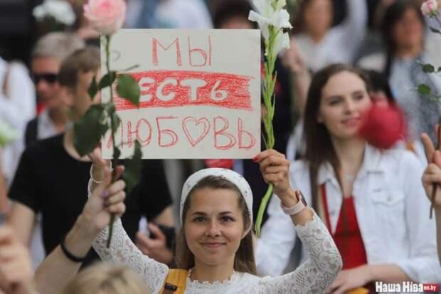 Глубинные смыслы и цели беломайдана