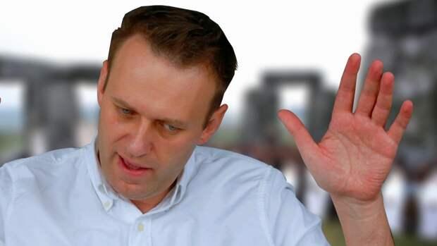Навальнисты не пришли к зданию Мосгорсуда поддерживать ФБК