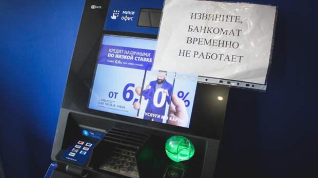 Торговцы саксайских рынков предложили бойкотировать банковскую систему