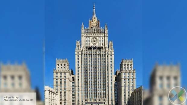 МИД РФ не планируют созывать заседание СБ ООН по Донбассу
