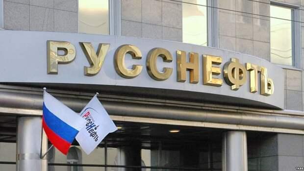 Почти на30% увеличилась чистая прибыль «Русснефти» по РСБУ за 2019 год