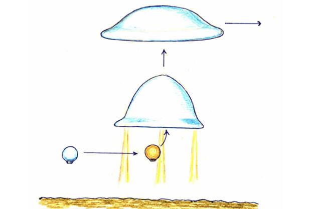 Меняющий форму объект принял на борт разведочный зонд