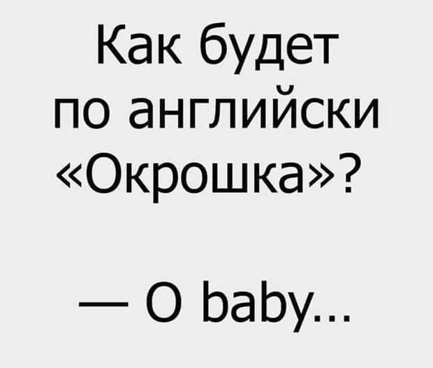 — Нет ничего крепче маминого молока. Я до сих пор не могу вспомнить...