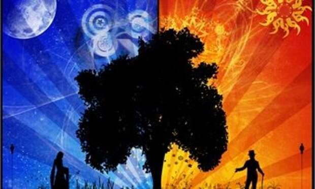 22 сентября кировчанам советуют не заводить новых знакомств, избавиться от старых вещей, не лгать