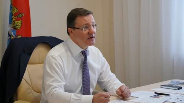 Самарский губернатор предложил изменить меры поддержки многодетных семей