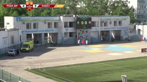 ОЛИМП – Первенство ПФЛ-2020/2021 Лада vs КАМАЗ 18.05.2021