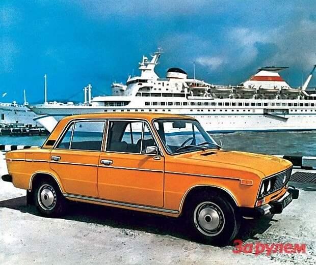 Старт производства ВАЗ-2106: 1,6 л, 80 л.с. Двухмиллионный автомобиль — ВАЗ-21011.