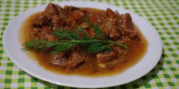 Оригинальное мясо по-еврейски. Мясо получается  нежным, подлива — ароматной