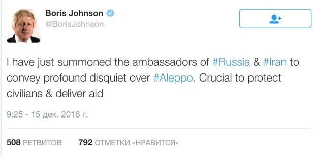 Что ответили Джонсону российский и иранский послы?