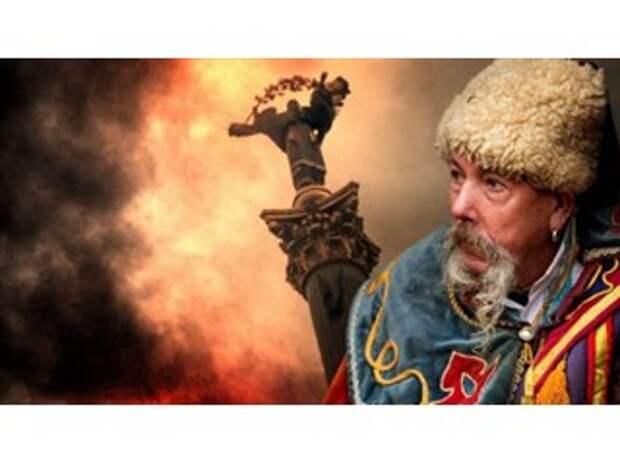 Как убивает новая украинская мифология