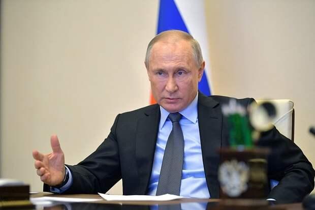 Путин предложил освободить семьи с двумя и более детьми от подоходного налога при продаже квартиры