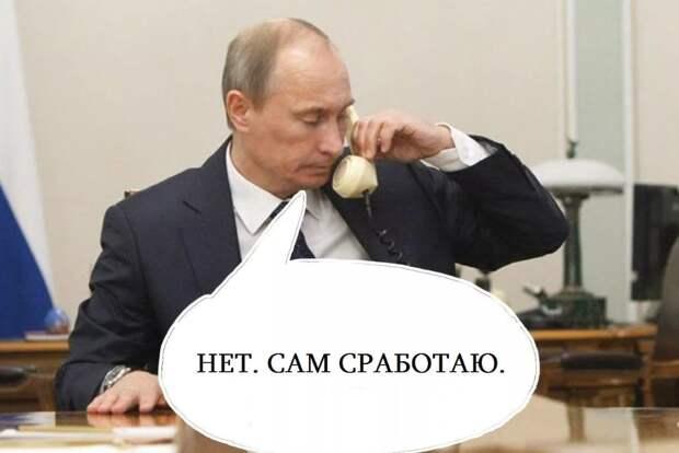 The Sunday Times: «коварный» Путин уничтожает Запад изнутри