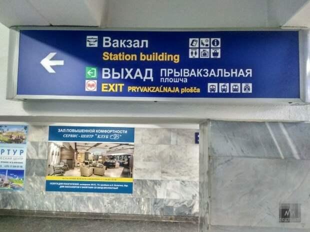 Белоруссия финансирует бездарную госпропаганду. Россия ей помогает