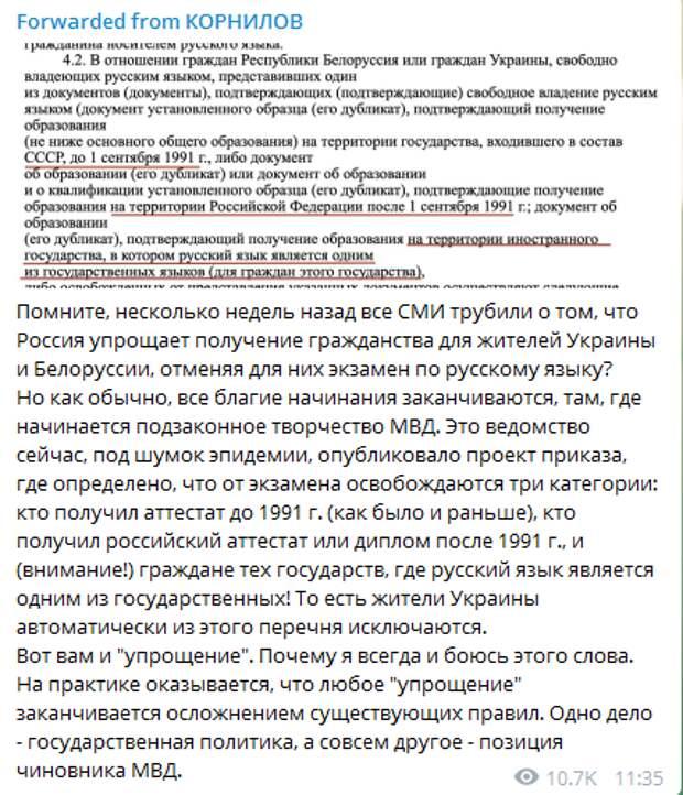 Московский рассказал, кто вставляет палки в колеса украинцам, нанося ущерб безопасности РФ