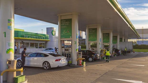 Цены на бензин поддержат искусственно? В России могут запретить ввоз топлива из-за рубежа