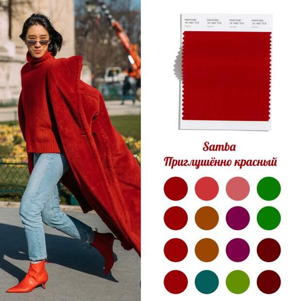 Самые модные цвета сезона. Палитра от Pantone