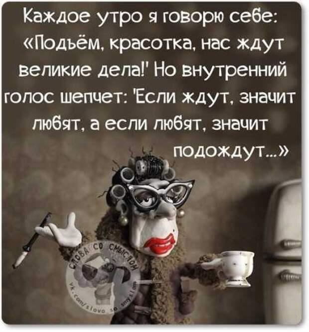 5402287_1425214679_voskresnovesenniefrazyvkartinkah23 (500x538, 31Kb)
