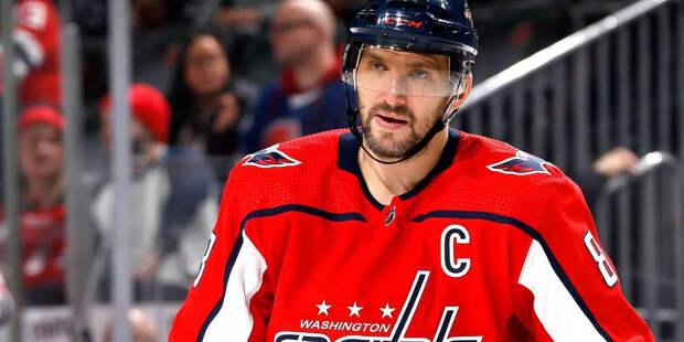 Российские хоккеисты попали в топ-10 рейтинга НХЛ