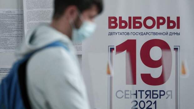Киев ввёл санкции против 237 россиян из-за выборов в Крыму