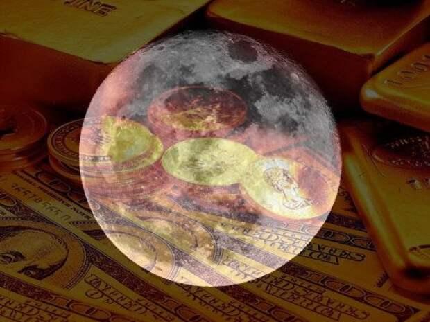 Денежный лунный календарь на декабрь 2020 год.