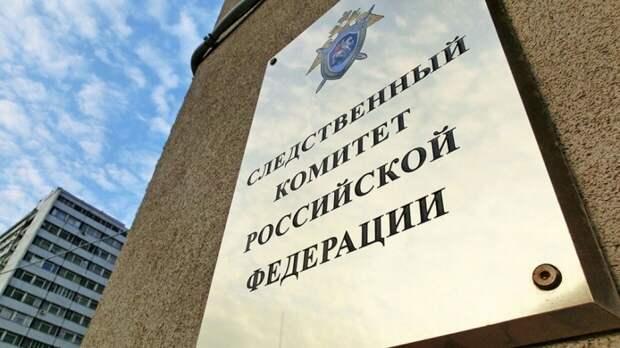 Следственный комитет предъявил обвинение казанскому стрелку